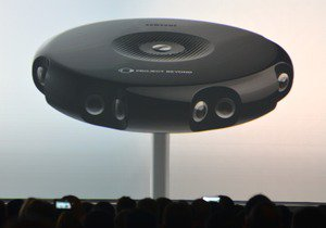 samsung project beyond 3d camera 1