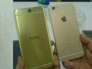 htc leaked images