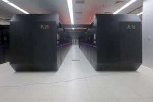 Tianhe 2