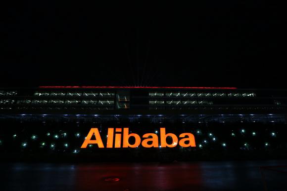 Alibaba Office